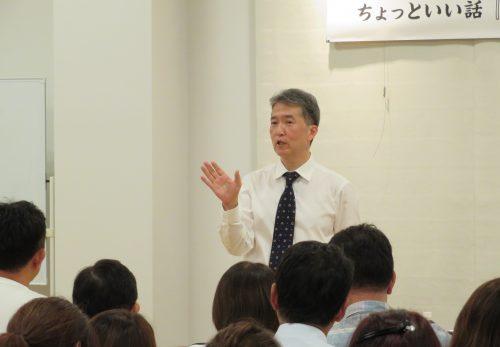 真壁辰郎先生のお月見講話