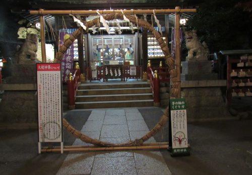 12月27日(日)師走大祓式